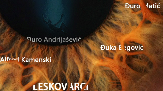 Eva Marković